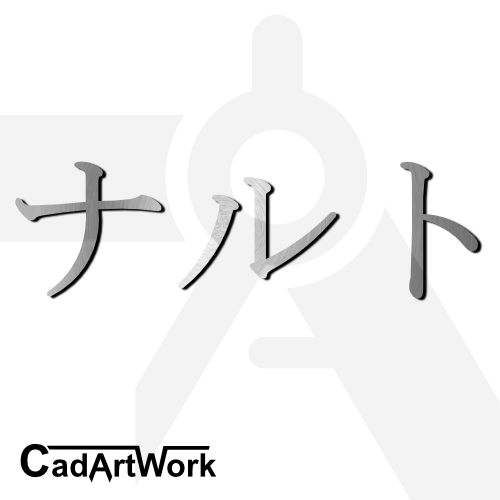 Naruto Kanji Dxf Text